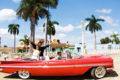 Куба на двоих